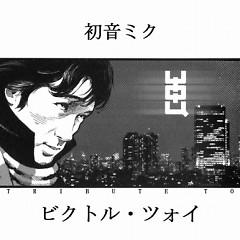 Tribute to Victor Tsoi (CD1)