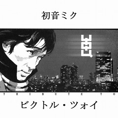 Tribute to Victor Tsoi (CD2)