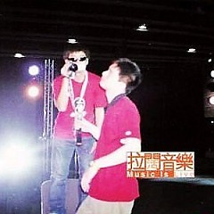 Music Is Live - Lâm Hải Phong