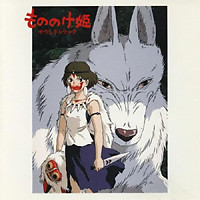 Princess Mononoke Soundtrack (CD1) - Joe Hisaishi