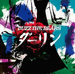 Darlin' - BUZZ THE BEARS