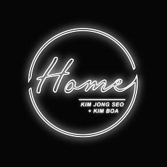 Home (Single) - Kim Jong Seo