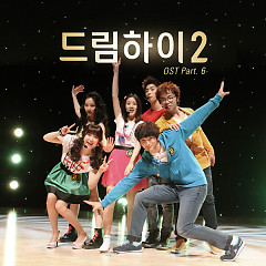 Dream High 2 OST Part.6