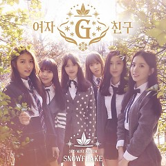 Snowflake (3rd Mini Album) - GFRIEND