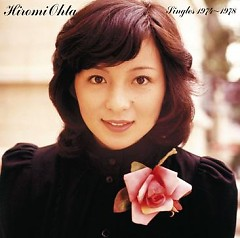 Singles 1974 - 1978 - Ohta Hiromi