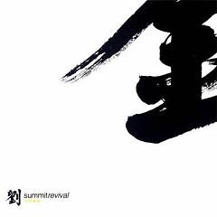 Summit Revival CD1
