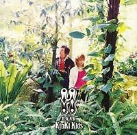 H Album - H.A.N.D