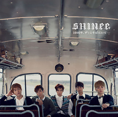 For 1000 Years, Always Be By My Side - SHINee