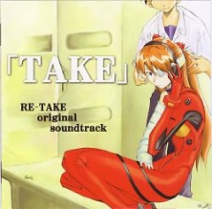 RE-TAKE original soundtrack
