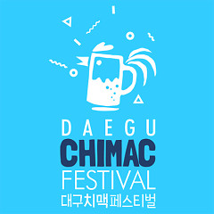 Daegu Chimac Festival (Single) - Pureum
