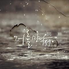 Nice To Meet You (Single) - Hongnang