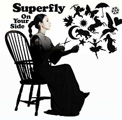 On Your Side - Superfly