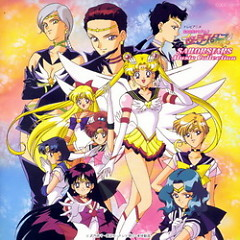 Sailor Moon Sailor Stars Music Collection Vol. 1(CD2) - Sailor Moon