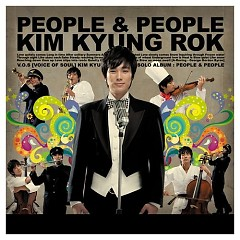 People & People - Kim Kyung Rok