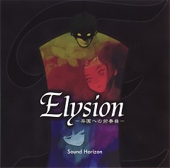 Elysion ~楽園への前奏曲~(Elysion ~Rakuen e no Zensoukyoku~) - Sound Horizon