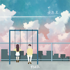 Far Away (Single) - TGER