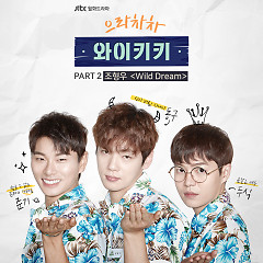 Welcome To Waikiki OST Part.2 - Cho Hyung Woo