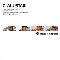 Make It Happen - C AllStar