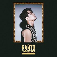 14216 (Single) - Kanto, Eddy Kim