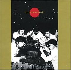Hikashu History Disc 2 - Hikashu