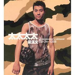 太太太太 (Disc 2) / Veeeeery