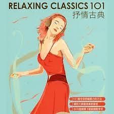 Relaxing Classics 101 CD6 No.1