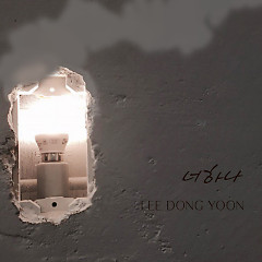 Neo Hana (Single) - Lee Dong Yoon