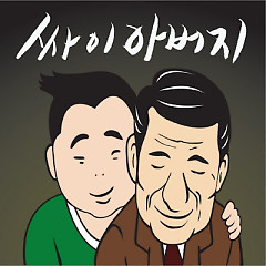 Album Father - PSY