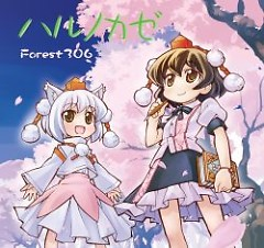 ハルノカゼ (Haru no Kaze) - Forest306