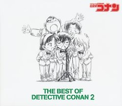 The Best of Detective Conan 2