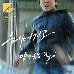 Kiroy Y Vol.3 - Kiroy Y