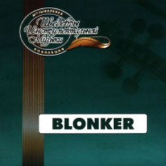Blonker Music Collection