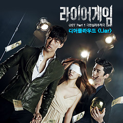 Liar Game OST Part.1 - Dear Cloud