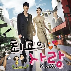 The Greatest Love OST Part.1