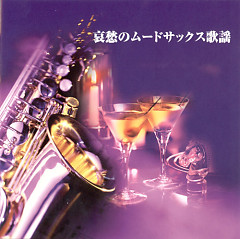 Aishu No Mood Sax Kayo (CD2)