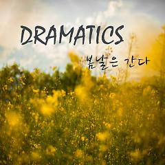 Fine Spring Day (Single) - Dramatics
