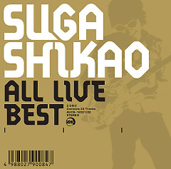 All Live Best (CD1)