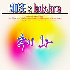 Feel - Mose,Lady Jane