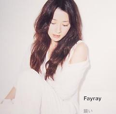 Negai - Fayray
