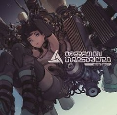 Operation Unrestricted -overture-  - MINAMOTRANCE