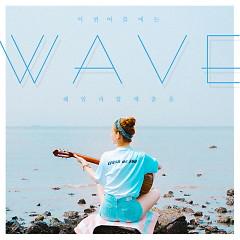 Wave (Single) - Hail