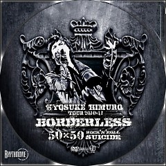 Tour 2010-11 Borderless 50×50 Rock'n'Roll Suicide (CD1)