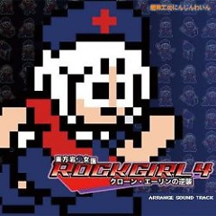 TOUHOU ROCKGIRL 4   - CARROTWINE.