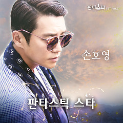 Fantastic OST Part.10