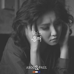Eunchae (Single)
