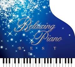 Relaxing Piano BEST Disney Collection (CD1) - Makiko Hirohashi