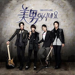 You Are Beautiful OST Part 2