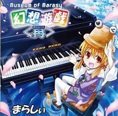 幻想遊戯 (再) / Gensou Yuugi (Sai) - Marasy