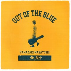 The Best / Out Of The Blue (CD2)