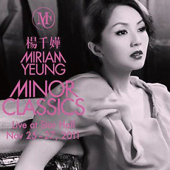 Minor Classics Live (Disc 1)